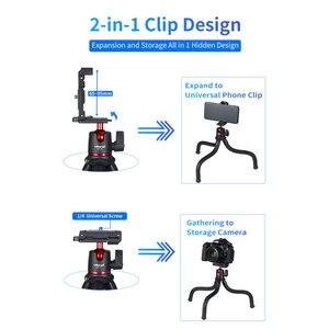 Image 3 - Штатив Осьминог Ulanzi для смартфона, DSLR, SLR, Vlog, 2 в 1, переносной штатив с удлинителем 1/4 дюйма для Magic Arm