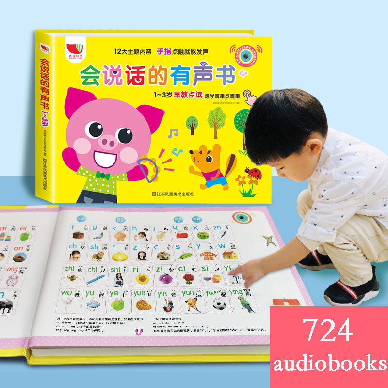 Children Reading Point Audio Books Audio Early Education Machine Children Learning Baby Educational Toys Speaking Points Book