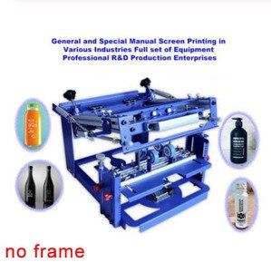 Быстрая бесплатная доставка ручной экран цилиндр печатная машина для бутылки/чашки/ручки поверхности кривой пресс