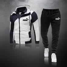 Spring Autumn 2020 Men's Sweat Suit Set Tracksuit Men Outfit Full Sleeve Tops with Hood Outdoor Sport Wear Men's Hooded Suit