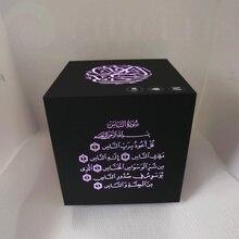 Altavoz Bluetooth con luz nocturna LED, Corán musulmán, reproductor MP3 islámico, altavoces de aprendizaje con idiomas de traducción