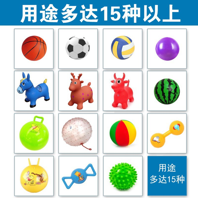 Ball Needle Basketball Football Gas Needle Ball Basketball Tire Pump Portable Football Basketball Through Swimming Tube