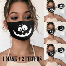 Halloween Funny Expression Smile Creative Mouth Face Mask For Mouth Black Kpop Unisex Face mask black Mask Cotton Fashion(China)