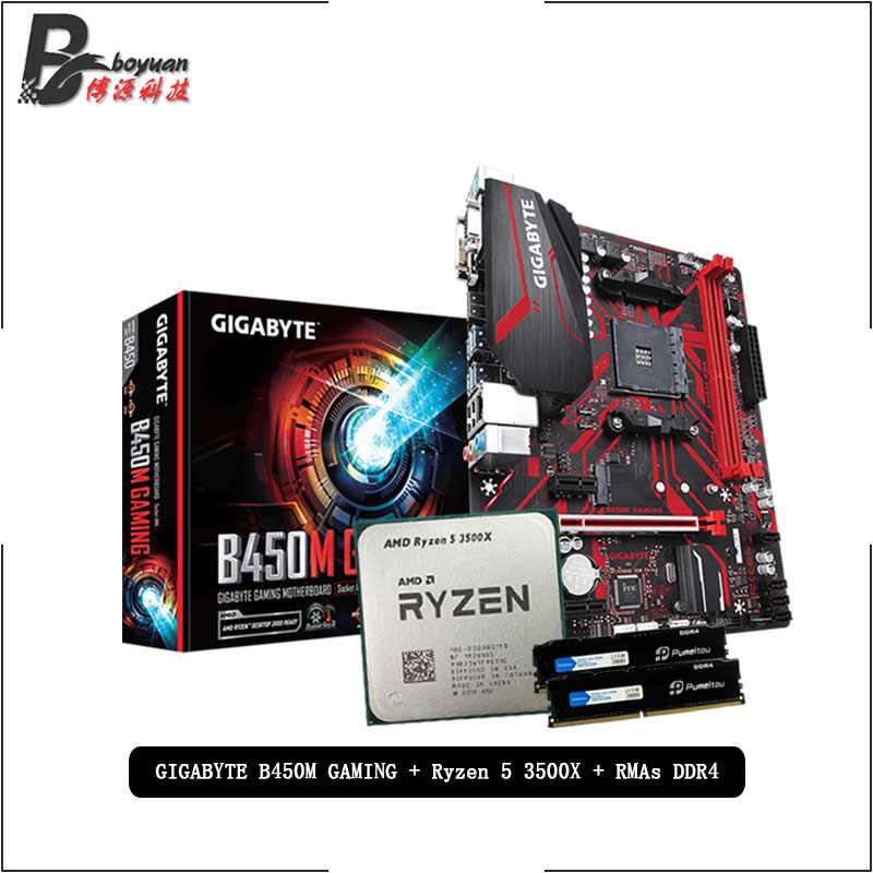 AMD Ryzen 5 3500X R5 3500X CPU +GIGABYTE GA B450M GAMING Motherboard + Pumeitou DDR4 2666MHz RAMs Suit Socket AM4 Without cooler