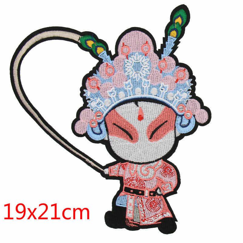 大中国北京オペラ文字顔パッチ古典的な刺繍スパンコール布スパンコール貼付アップリケパッチ