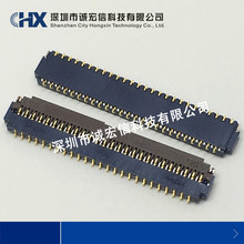 FH26-71S-0.3SHW  spacing 0.3mm 71Pin clamshell under the HRS original connector цена