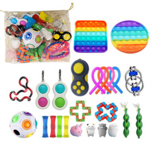 With Packaging Fidget Toys Set Box Antistress Pop It Gift Popit Pack Push Bubble Sensory Figet Toy Adults Children Relief Toys