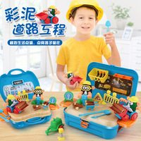 Children Play House Toys Colored Clay Manual Assembled Educational Engineering Vehicle Plasticene Tool Kit Backpack Box