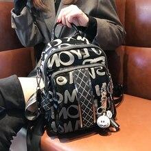 Рюкзак Стразы женский с надписью модная дорожная вместительная