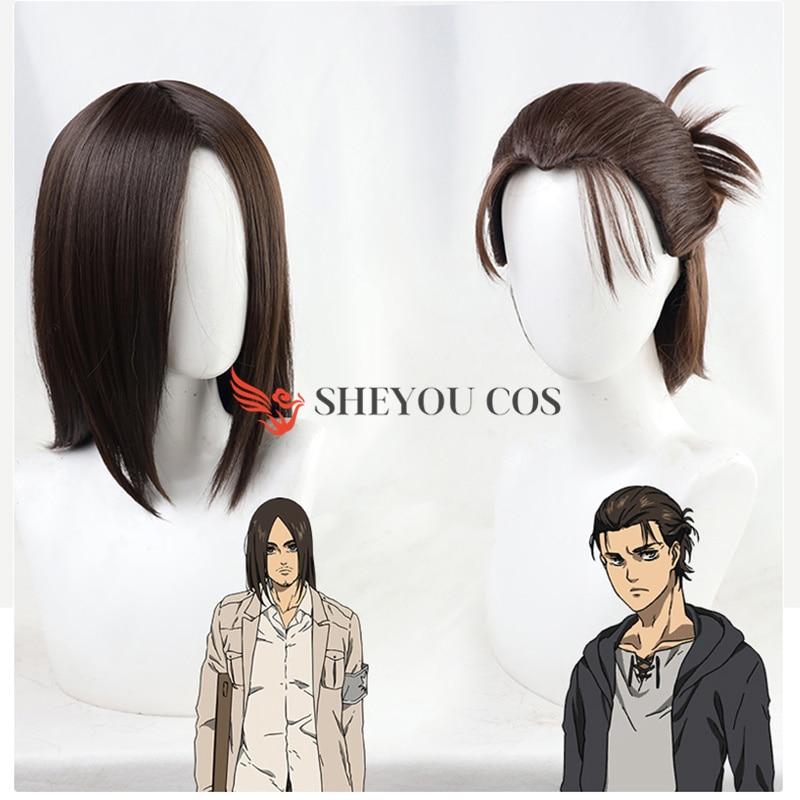 2021 a temporada final eren jaeger cosplay peruca marrom reta bun cabelo resistente ao calor + peruca boné