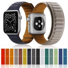 Silikonowy pasek na pasek do Apple Watch 44mm 40mm 38mm 42mm pętla magnetyczna Link bransoletka dla iWatch Seires 5 4 6 SE Watchabnd pas