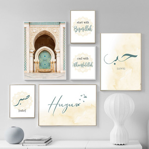 Image 2 - Islamic Poster Hassan ii Mosque Morocco Wall Art Canvas Print Bismillah Alhamdulillah Picture Painting Modern Living Room Decor