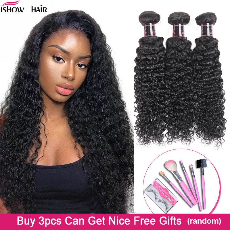 Ishow Kinky Curly Hair Bundles 100% Human Hair Bundles Brazilian Hair Weave Bundles Afro Kinky Curly Hair