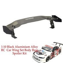 Aluminium Alloy RC Drift On road Car Wing Set Body Rear Spoiler Parts 1:10 Black