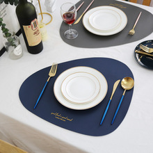 Nordic INS Leather PU Place Mat Placemat Household Simple Waterproof Oil-proof iInsulation Coaster Place Mats for Dining Table