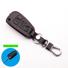 Hot sale classic design 100% leather car Key Cover Fit for Audi A3 S3 S4 S5 audi TTS Q2 Etc 3 buttons remote control Key Shell