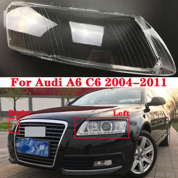 For Audi A6 C6 2004-2011 Car headlights cover lens Headlight glass front headlamps transparent lampshades lamp shell black auto front bumper driving fog lights cover lamp frame trim for audi a6 c6 2009 2011