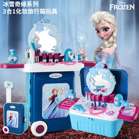 Disney forzen makeup set toys girls toys frozen 2 set toys kids makeup girl toys for kids frozen 2 disney princess toys
