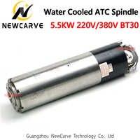 ATC broche 5.5kw 18000 tr/min refroidi à l'eau automatique outil changement broche pour la coupe du métal avec BT30 220V 380V NEWCARVE
