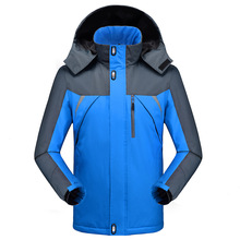 New men's outdoor thickening casual sports waterproof breathable mountaineering