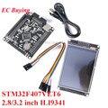 Плата разработки STM32F407VET6, устройство для обучения, системная плата ARM Core 2,8/3,2 дюймов, ЖК-дисплей, модуль привода ILI9341, TFT-экран