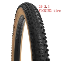INNOVA PRO צמיג 29x2.10 או 27.5 X2.10Vigilante T. מוכן (TS) אור F. מתגלגל אגף עור פנאומטי למבוגרים לשני המינים אופניים  שחור בז'-בצמיגי אופניים מתוך ספורט ובידור באתר