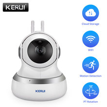 KERUI Indoor Wireless 1.0MP HD 720P IP Camera WiFi Home Security Surveillance Camera Cloud Camera Night Vision Motion Detection digoo dg w02f cloud storage 3 6mm lens 720p waterproof outdoor wifi security ip camera motion detection alarm web service