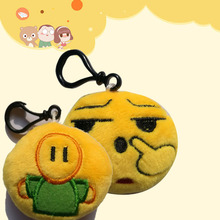 цена на Cute baby crib stroller toy funny funny expression soft plush baby doll mobile phone bed baby carriage child animal