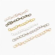 50 шт./лот, 50 мм, 70 мм, 5x4 мм, удлинительная цепочка для ожерелья, расширенная цепочка для браслетов, расширенная цепочка для самодельного изготовления ювелирных изделий
