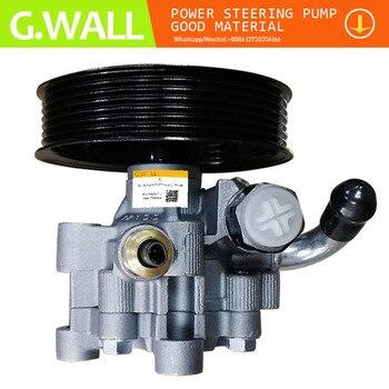 FOR New Power Steering Pump For Toyota Avensis 2.0 Rav4 II 2.0 44310-42070 4431042070 44310-28270 4431028270