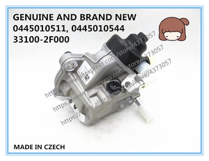 Image 5 - GENUINE AND BRAND NEW DIESEL COMMON RAIL FUEL PUMP 0445010511, 0445010544, 33100 2F000