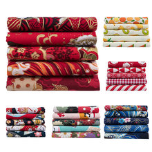 Japanese Cotton Printed patchwork Fabric Quilting material for Sewing dolls and bags Needlework Accessories 20X25cm/Pcs TJ0361(China)