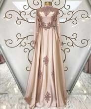 Арабское бархатное вечернее платье Русалка с разрезом Золотая