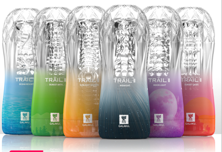 Galaku TRAIL II Male Masturbator Cup Soft Sex Toys Transparent Vagina Endurance Exercise Sex Products Pussy Sex Tools For Men|Masturbation Cup| - AliExpress