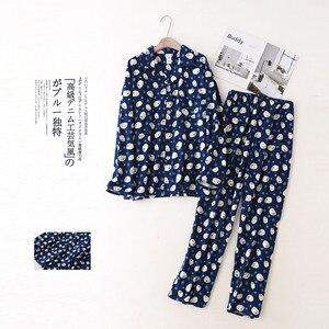 Image 4 - Повседневные пижамные комплекты из 100% хлопка со звездами, мужские уютные пижамы на осень и зиму, мужские пижамы, простые пижамные комплекты