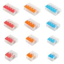 Мини быстроразъемные электрические клеммы, набор новых быстрых универсальных компактных разъемов для освещения кабеля, 2/3/4 Pin