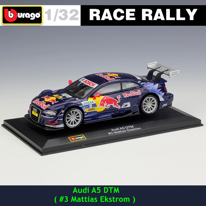 Bburago 1:32 Audi A5 #3 DS WRC Rally Racing Alloy Model Car model Collecting gifts image