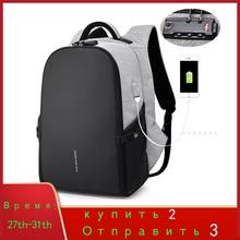 "Men Anti theft Backpack 15.6"" Laptop Backpacks Teenage Backpack Schoolbag Male Women Mochila Water repellent Large Capacity KAKA"