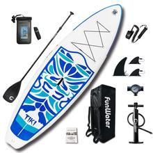 "FunWater Inflatable 10'6�33""�6"" SUP Ultra-Light (17.6lbs)All Skill Levels Included with Adj Paddle Pump ISUP Backpack, Leash Bag"
