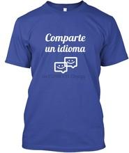 Camisa dos homens T Comparte idioma da onu Mulheres T-Shirt