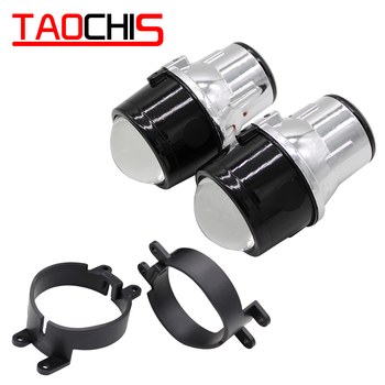 TAOCHIS 2pcs/lot Auto Car Fog light 2.5 inch Aluminum Lamp Bi-xenon Projector Lens for Toyota Corolla Camry Prius RAV4 Cars