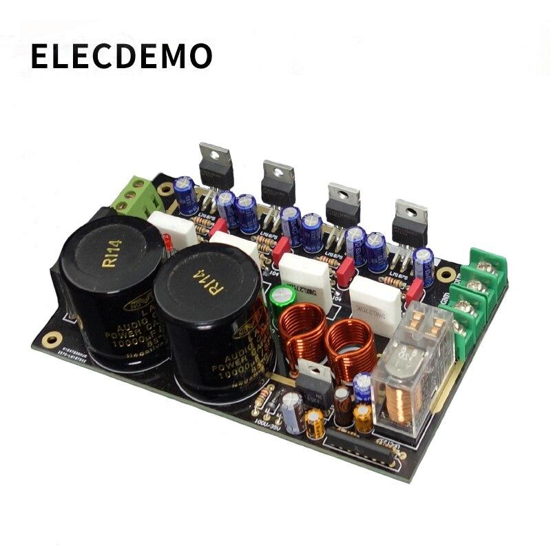 GC версия lm1875, двухъядерный параллельный усилитель мощности, плата