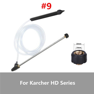 Image 3 - Nat Zand Blaster Druk Pistool Slang Waterleiding Voor Karcher/Lavor/Huter/Sterwins/Nilfisk/Kew m22 Wand Zandstralen Buis Auto Wasmachine