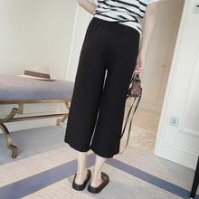 Luźne spodnie damskie wyszczuplające w nowym stylu studenci w stylu koreańskim luźne spodnie Harajuku BF duże spodnie spodnie spodnie spodenki capri tanie tanio Others Guangzhou Xjmd050 1024ad