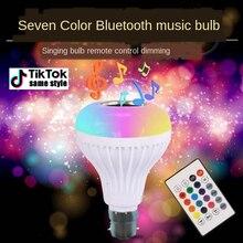 Bluetooth динамик красочные bluetooth музыка светильник лампы