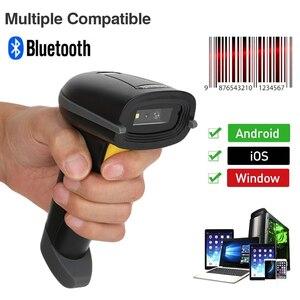 Портативный мини Bluetooth беспроводной сканер штрих-кода 1D считыватель штрих-кодов ручной мобильный сканер Android iOS iPad телефон и компьютер