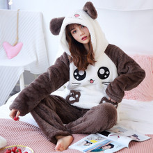 JULYS SONG Cute Winter Flannel Animal Pajamas Set Womens Sleepwear Thick Plush Cartoon Soft Cute Girl Plus Velvet Homewear