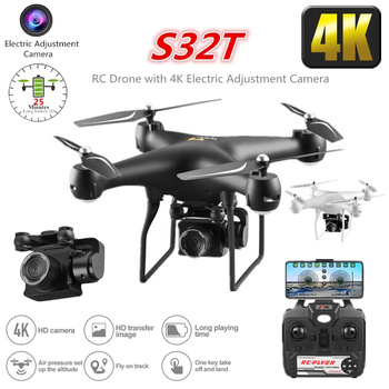 S32t RC Drone UAV Aerial Photography 4k HD Pixel Remote Control Camera 4-Axis Quadcopter Aircraft Long Life Flying Toys 1