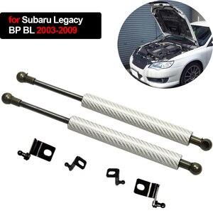 for Subaru Legacy BP BL 2003-2009 2x Front Hood Bonnet Modify carbon fiber Gas Struts Lift Support Shock Damper