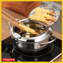 Tempura Fryer Stainless Steel Covered With Oil Filter Thermometer Temperature Controllable Household Fryer  kitchen pot  pot set df33a luxury electric computer fryer with 1 tank 2 baskets with oil filter cart